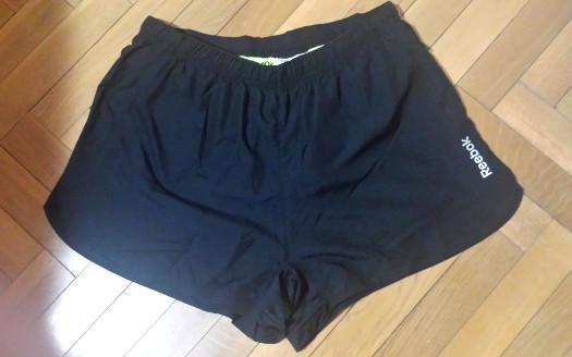 pantalon-nuevo