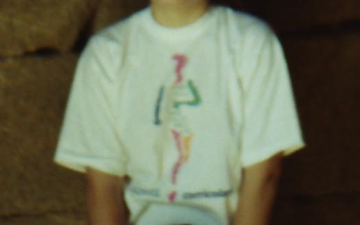 primera-camiseta